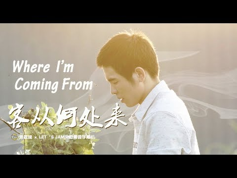 【ENG/中字】沒有他們就沒有蕭敬騰 Where Jam is coming from|萧敬腾 Jam Hsiao|Chinese Documentary|Singer|Superstar❤