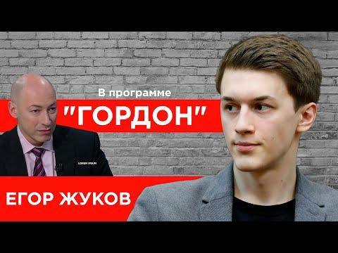 Российский оппозиционер Жуков.
