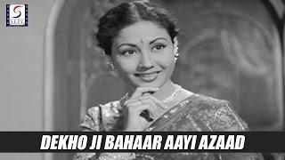Dekho Ji Bahaar Aayi - Lata Mangeshkar - AZAAD - Dilip Kumar, Meena Kumari, Pran