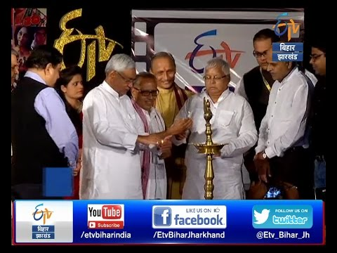 The Black And White Show - Special - On 2nd Oct 2016 - ETV Bihar Jharkhand
