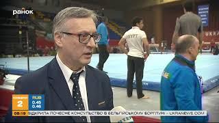 Кубок Стеллы Захаровой: международный спортивный турнир в Киеве