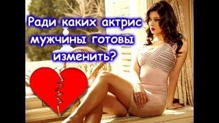 видео Режиссеры, Актеры, Актрисы