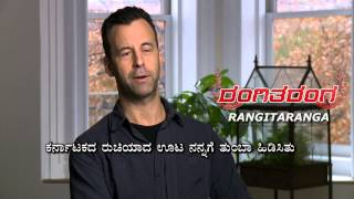 Hollywood DoP (Cameraman) Lance Kaplan singing & talking in Kannada - RangiTaranga