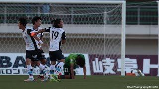 FC岐阜vsY.S.C.C.横浜 J3リーグ 第9節