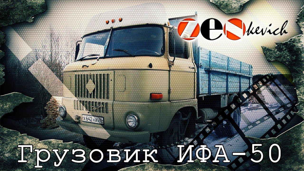 Продам коробку передач газ 52 53 3307 паз 66 зил маз. Запчасти для транспорта » запчасти для спец / с. Х. Техники. 2 500 грн. Киселевка. Вчера 23:48. В избранные.