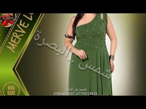 c2037bec5 ازياء شمس البصرة للملابس النسائية تقدم ارقئ موديلات تركيا يخبلن