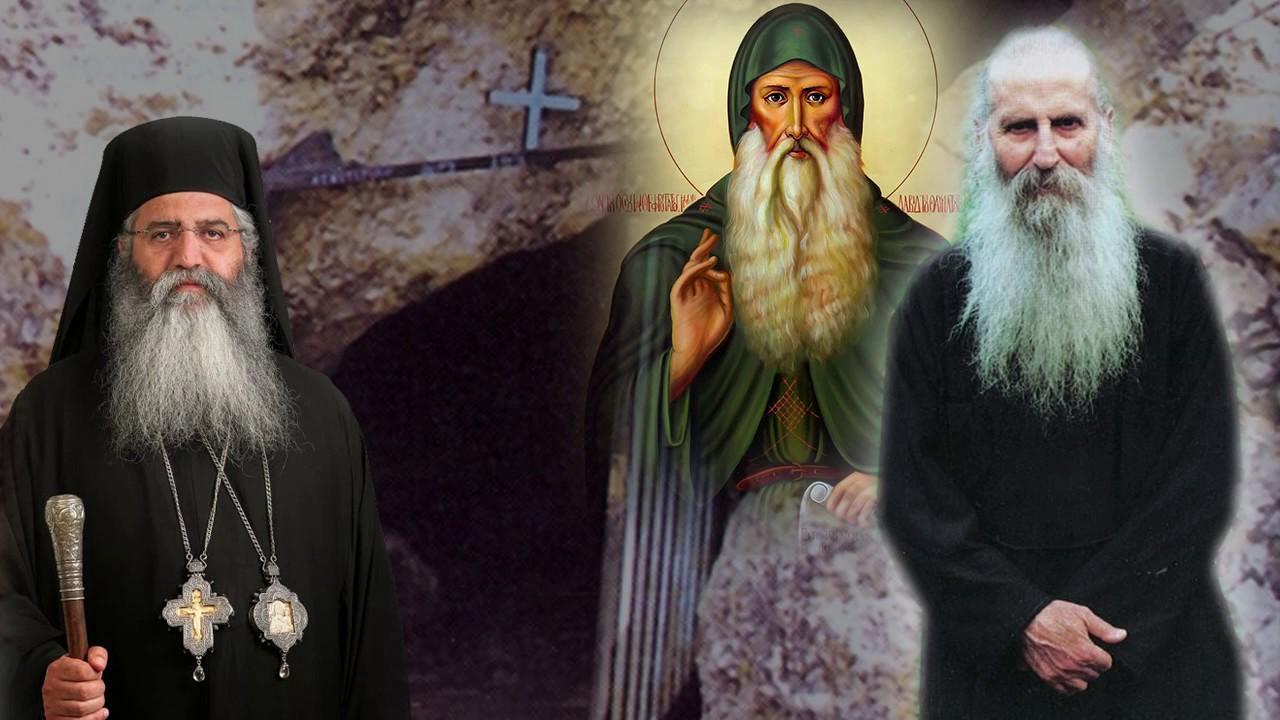 Αποτέλεσμα εικόνας για Η φήμη στους πραγματικά αγίους έρχεται στο τέλος της ζωής τους - Μητροπολίτης Μόρφου Νεόφυτος