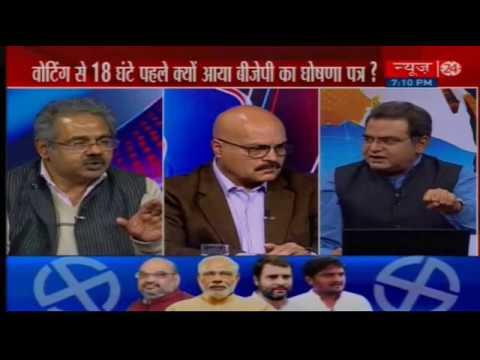 Sabse Bada Sawal: Congress से सस्पेंड Mani Shankar Aiyar BJP के लिए सबसे बड़ा मुद्दा क्यों ?