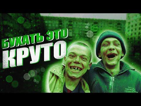Кому на Руси