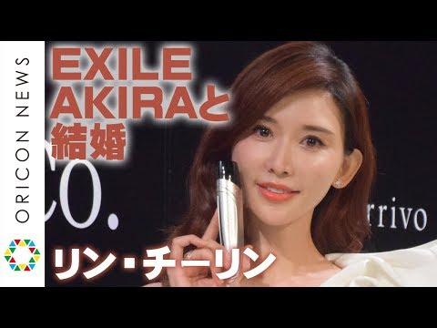 EXILE AKIRAと結婚の林志玲(リン・チーリン)、幸せオーラ全開 日本語で「二人で将来のことを考えてます」 『ARTISTIC&CO.』ブランドアンバサダー就任記念発表会