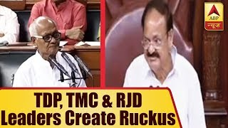Monsoon Session 2018: TDP, TMC and RJD Leaders Create Ruckus in Parliament   ABP News