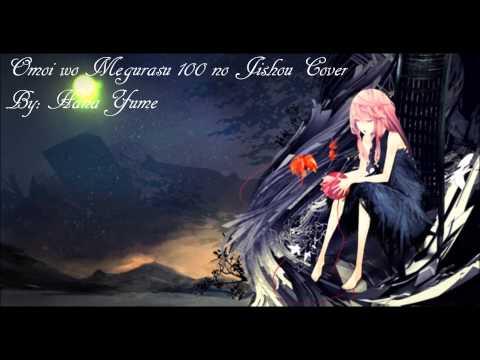 EGOIST - Omoi wo Megurasu 100 no Jishou | Cover by TMS