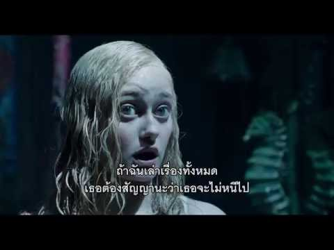 คลิป Miss Peregrine's Home for Peculiar Children ซับไทย