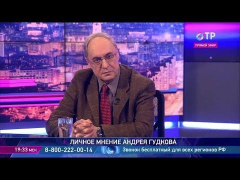Андрей Гудков: Люди проголосуют ногами против антинародной социальной  политики государства