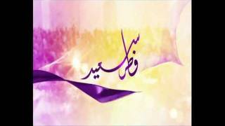 Eid Mubarak - 2011