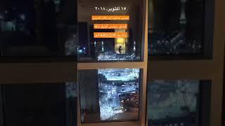 فندق سويس أوتيل مكة بتصوير عميلنا ابو راكان الحربي بتاريخ 06-02-1440هـ