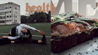 Как похудеть к лету? Мое питание и тренировки | Liza Shake