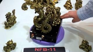 nfb 11