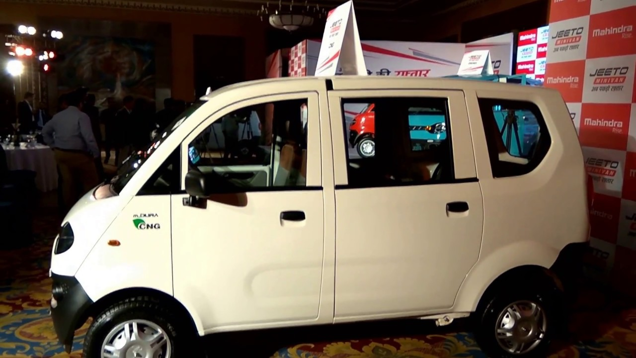 Mahindra Jeeto Minivan First Look Youtube