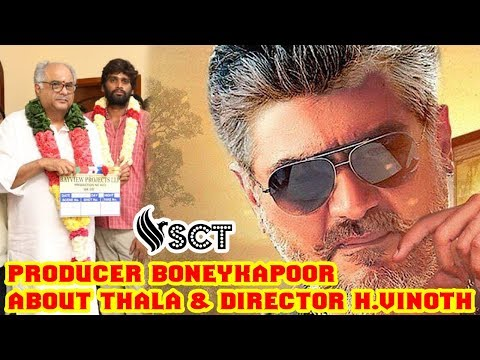 VISWASAM Film Release Date | Producer Boney Kapoor About Thala & Thala59