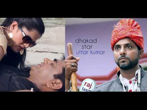 Film Khatara Uttar Kumar With Boby Qureshi