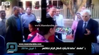 بالفيديو| محافظ قنا يشارك في احتفالية يوم اليتيم بـ