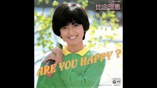 ARE YOU HAPPY?/比企理恵(1980年) 比企理恵 検索動画 8
