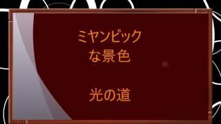 秘蔵動画はコチラ →http://higasida.jewel-info.com/ 【関連動画】 ・彩...