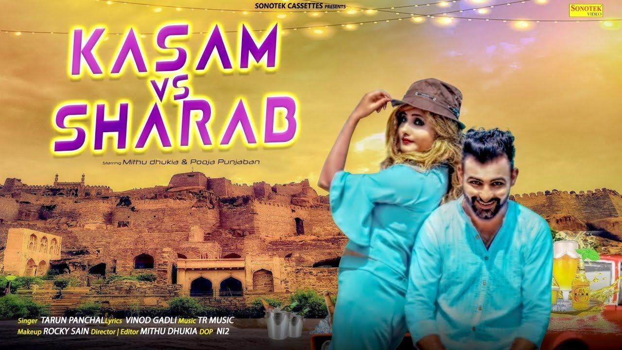 Kasam Vs Sharab | Tarun Panchal, Mithu Dhukia, Pooja Punjaban | Latest Haryanvi Songs Haryanavi 2019