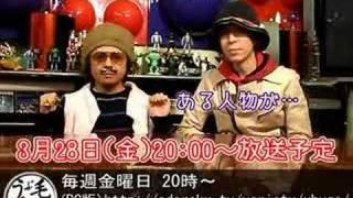 2008.3.28(金)20時から生放送の予告ムービーです。 出演はAGE OF EPのSe...