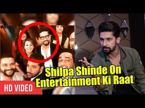 Ravi Dubey Reaction On Shilpa Shinde Visit To Entertainment Ki Raat Show | Viralbollywood