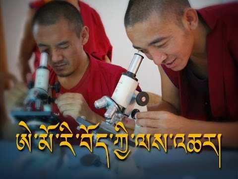 Science in Monasteries: The Emory-Tibet Partnership