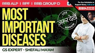 RRB ALP | RRB Group D | RPF | Most Important Diseases for Exam by Shefali Ma'am
