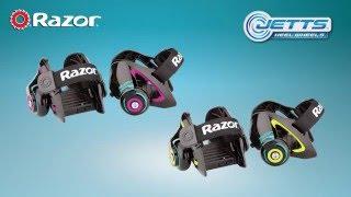 Как кататься на роликах Razor Jetts? Обучающее видео езды на роликах на обувь.