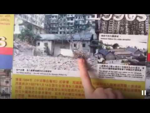 Walking Tour of the Kowloon Walled City/Garden
