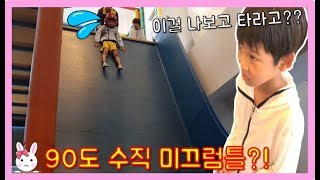90도로 떨어지는 수직 미끄럼틀이 있는 키즈카페?? 이건 한국에도 생겨야돼~~ Indoor playground(feat. 세부 샹그릴라)ㅣ토깽이네상상놀이터RabbitPlay