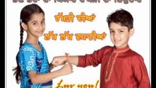 Aj Din Rakhdi Da Ayea | Kuldeep Manak | | Video Sukhbir Sidhu  | | Classic Punjabi | |