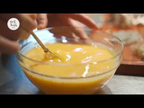 Chawanmushi   Cool autumn, show you how to make a perfect proportion of Chawanmushi, silky and rich.