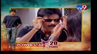 AV on Pawan Kalyan's 20 year film journey - TV9