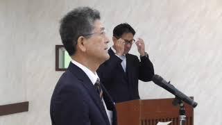 瑞慶覧長敏市長 新年度訓示 2018年4月(平成30年度)