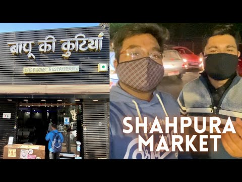 LUNCH + NIGHT LIFE !! BHOPAL FOOD VLOG PART 2 😍