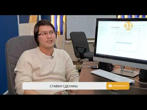 На каких условиях «Цеснабанк» получит новую помощь?
