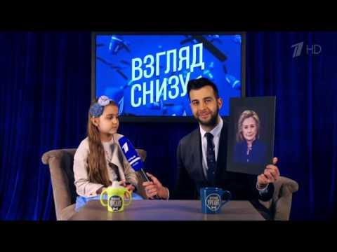 Президент сша выборы
