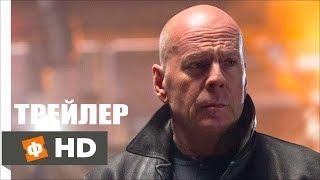 Спасение \ Extraction (2015)  Русский Трейлер