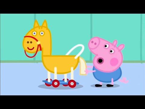 Свинка Пеппа на русском все серии подряд | Необычная игрушка Джорджа | Мультики