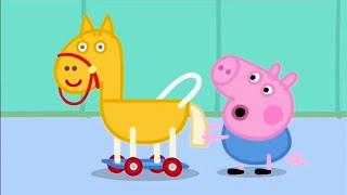 Свинка Пеппа на русском все серии подряд Необычная игрушка Джорджа Мультики