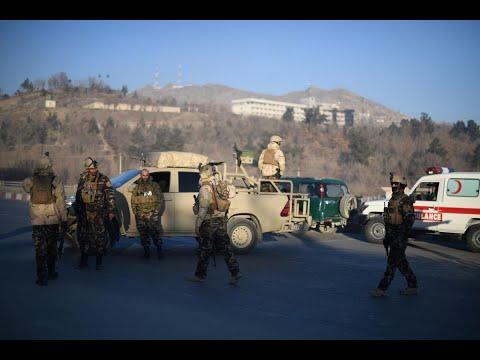 ???????إنتهاء الهجوم على منظمة -أنقذوا الأطفال- في أفغانستان