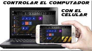 Controlar el computador desde el celular