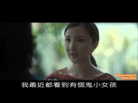 #280【谷阿莫】5分鐘看完2015 母親節不快樂的電影《上身》