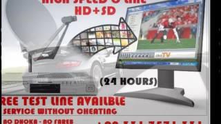 High Speed HD SD C line Free HIGH SPEED ccam+Cline HD